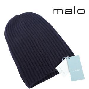 malo ニット帽 キッズ 秋冬 キッズサイズ ネイビー 紺 カシミヤ100% マーロ 並行輸入品|utsubostock