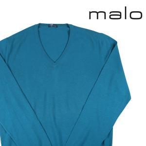 【50】 malo マーロ Vネックセーター メンズ 春夏 無地 ブルー 青 並行輸入品 ニット|utsubostock