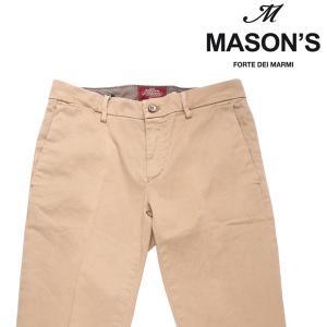 MASON'S コットンパンツ メンズ 56/4XL ベージュ メイソンズ 大きいサイズ 並行輸入品|utsubostock
