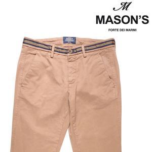 MASON'S コットンパンツ メンズ 48/L ベージュ メイソンズ 並行輸入品|utsubostock