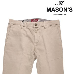 MASON'S コットンパンツ メンズ 44/S ベージュ メイソンズ 並行輸入品|utsubostock