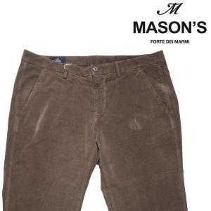MASON'S コーデュロイパンツ メンズ 秋冬 52/2XL カーキ メイソンズ 大きいサイズ 並行輸入品|utsubostock