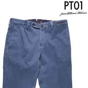 PT01 コットンパンツ メンズ 46/M ブルー 青 DL01TU10 551 ピーティー ゼロウーノ 並行輸入品|utsubostock