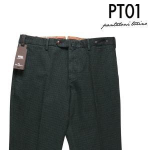 【56】 PT01 ピーティー ゼロウーノ コットンパンツ COVT01Z00LON メンズ 秋冬 千鳥 グリーン 緑 並行輸入品 ズボン 大きいサイズ|utsubostock