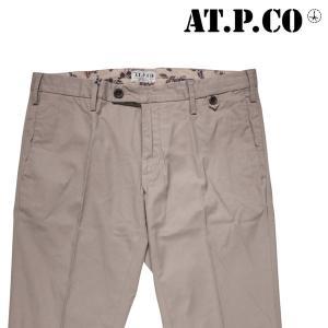 AT.P.CO コットンパンツ B2552/T beige 50 17292BE【S17298】 アティピコ|utsubostock