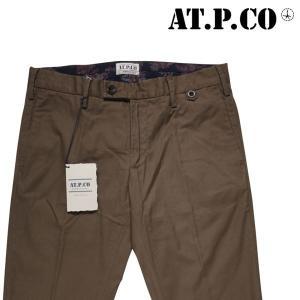 AT.P.CO コットンパンツ B2552/T brown 52 17292BR【S17295】 アティピコ|utsubostock