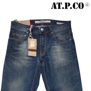 AT.P.CO ジーンズ A141FRED75 denim x blue 30 17300【A17302】 アティピコ|utsubostock