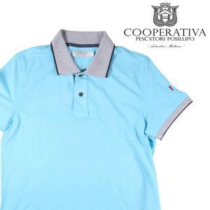 COOPERATIVA 半袖ポロシャツ メンズ 春夏 S/44 ブルー 青 コーペラティーヴァ ペスカトーリ ポジリポ 並行輸入品 utsubostock