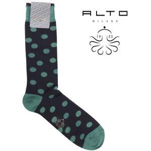 alto milano  水玉 靴下 AIAM0223UC black x green  18122GR【A18123】 アルト|utsubostock