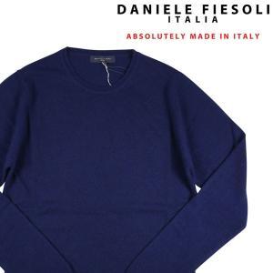DANIELE FIESOLI(ダニエレフィエゾーリ) 丸首セーター DF0096 ネイビー L 18195 【W18231】|utsubostock