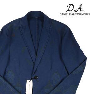 【48】 Daniele Alessandrini ダニエレアレッサンドリーニ ジャケット メンズ 春夏 花柄 ネイビー 紺 並行輸入品 アウター トップス|utsubostock