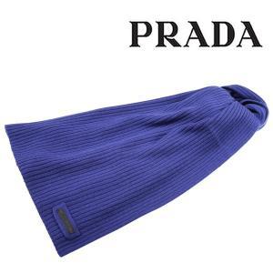 PRADA プラダ マフラー UMS180 メンズ 秋冬 ブルー 青 並行輸入品|utsubostock