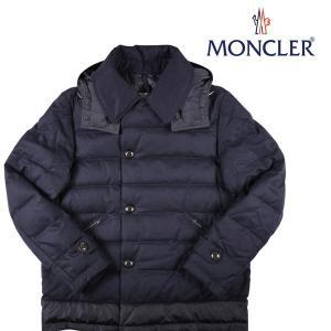 【5】 MONCLER モンクレール ダウンジャケット VILLEROY メンズ 秋冬 ネイビー 紺 並行輸入品 アウター トップス 大きいサイズ|utsubostock