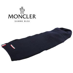 MONCLER GAMME BLEU モンクレールガムブルー マフラー メンズ 秋冬 カシミヤ100% ネイビー 紺 並行輸入品|utsubostock