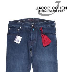【33】 JACOB COHEN ヤコブコーエン ジーンズ J688 メンズ ブルー 青 並行輸入品 デニム|utsubostock