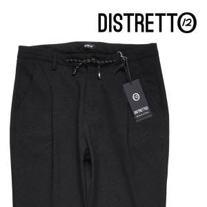 【50】 DISTRETTO 12 ディストレット12 ニットパンツ メンズ ブラック 黒 並行輸入品 ズボン|utsubostock