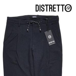 【46】 DISTRETTO 12 ディストレット12 ニットパンツ メンズ ネイビー 紺 並行輸入品 ズボン|utsubostock