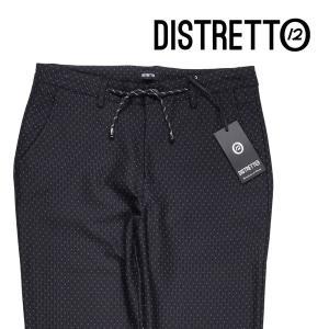 【54】 DISTRETTO 12 ディストレット12 ニットパンツ メンズ ネイビー 紺 並行輸入品 ズボン 大きいサイズ|utsubostock