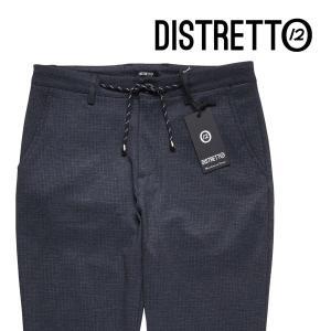 【52】 DISTRETTO 12 ディストレット12 ニットパンツ メンズ ネイビー 紺 並行輸入品 ズボン 大きいサイズ|utsubostock
