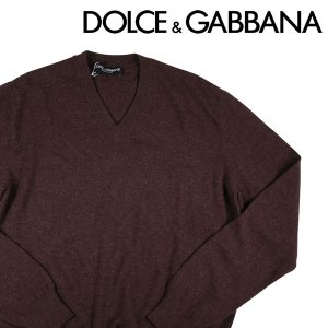 Dolce&Gabbana Vネックセーター HQ0009FOUM1 light brown 52 1882LBR【W1882】 ドルチェ&ガッバーナ|utsubostock