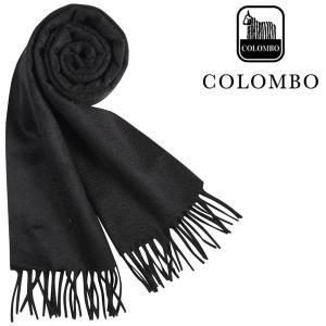 COLOMBO コロンボ マフラー メンズ 秋冬 カシミヤ100% ブラック 黒 並行輸入品|utsubostock