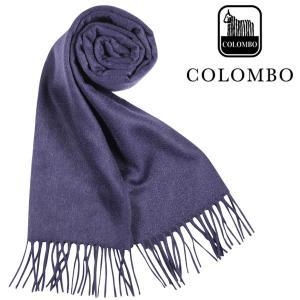 COLOMBO コロンボ マフラー メンズ 秋冬 カシミヤ100% パープル 紫 並行輸入品|utsubostock