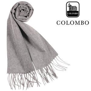 COLOMBO コロンボ マフラー メンズ 秋冬 カシミヤ100% グレー 灰色 並行輸入品|utsubostock