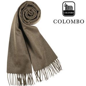 COLOMBO コロンボ マフラー メンズ 秋冬 カシミヤ100% カーキ 並行輸入品|utsubostock