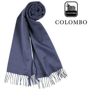 COLOMBO コロンボ マフラー メンズ 秋冬 カシミヤ100% ネイビー 紺 並行輸入品|utsubostock