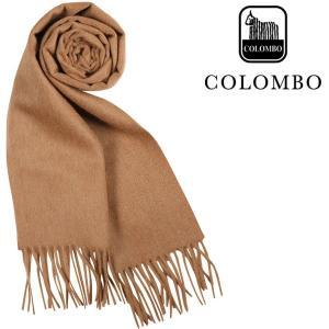 COLOMBO コロンボ マフラー メンズ 秋冬 キャメル100% ベージュ 並行輸入品|utsubostock