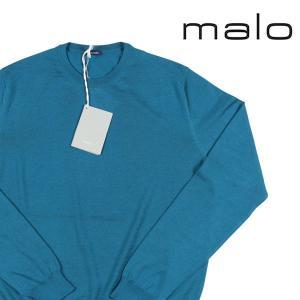 【56】 malo マーロ 丸首セーター メンズ カシミヤxシルク混 ブルー 青 並行輸入品 ニット 大きいサイズ|utsubostock
