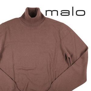 【48】 malo マーロ タートルネックセーター メンズ 秋冬 カシミヤ100% ブラウン 茶 並行輸入品 ニット|utsubostock