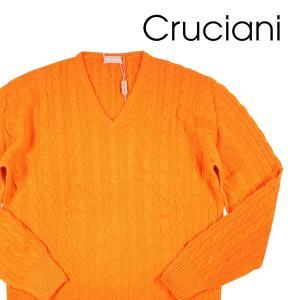 【48】 CRUCIANI クルチアーニ Vネックセーター メンズ 秋冬 カシミヤ100% オレンジ 並行輸入品 ニット|utsubostock