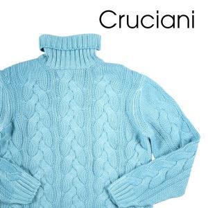 【50】 CRUCIANI クルチアーニ タートルネックセーター メンズ 秋冬 カシミヤ100% スカイブルー 並行輸入品 ニット|utsubostock