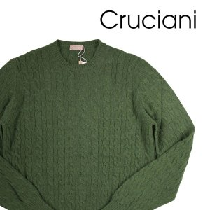 【50】 CRUCIANI クルチアーニ 丸首セーター メンズ 秋冬 カシミヤ100% グリーン 緑 並行輸入品 ニット|utsubostock