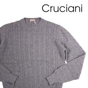 【50】 CRUCIANI クルチアーニ 丸首セーター メンズ 秋冬 カシミヤ100% グレー 灰色 並行輸入品 ニット utsubostock