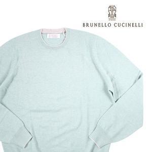 【54】 BRUNELLO CUCINELLI ブルネロクチネリ 丸首セーター M2200100 メンズ 秋冬 カシミヤ100% グリーン 緑 並行輸入品 ニット 大きいサイズ|utsubostock