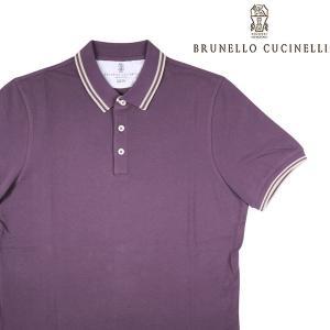 【M】 BRUNELLO CUCINELLI ブルネロクチネリ 半袖ポロシャツ M0T630728 メンズ 春夏 パープル 紫 並行輸入品 トップス|utsubostock