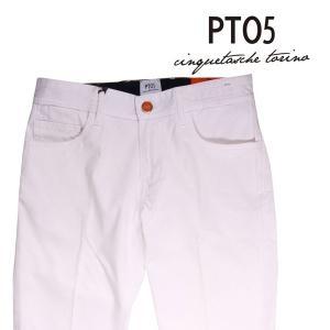 【30】 PT05 ピーティー ゼロチンクエ ジーンズ SD06 メンズ 秋冬 ホワイト 白 並行輸入品 デニム|utsubostock