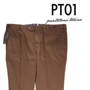 PT01(ピーティー ゼロウーノ) パンツ NT80CODT01Z00CLA  ブラウン 56 【AW19582】|utsubostock