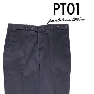PT01(ピーティー ゼロウーノ) パンツ ネイビー 46 【W19585】|utsubostock