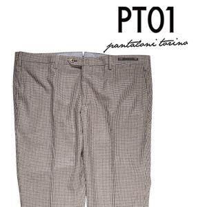 【54】 PT01 ピーティー ゼロウーノ パンツ MZ74CODF01Z00CLA メンズ 秋冬 チェック ベージュ 並行輸入品 ズボン 大きいサイズ|utsubostock
