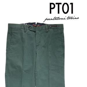 【44】 PT01 ピーティー ゼロウーノ パンツ DT01Z00TT02 メンズ 秋冬 グリーン 緑 並行輸入品 ズボン|utsubostock