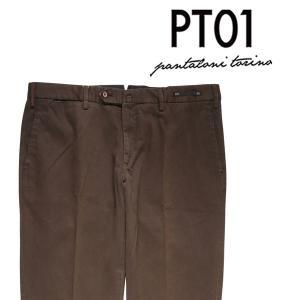 PT01(ピーティー ゼロウーノ) パンツ EB19CPDTCL ブラウン 52 【AW19597】|utsubostock