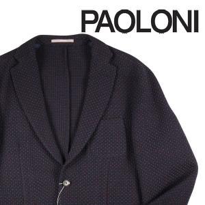 【52】 PAOLONI パオローニ ジャケット メンズ 秋冬 ネイビー 紺 並行輸入品 アウター トップス 大きいサイズ|utsubostock