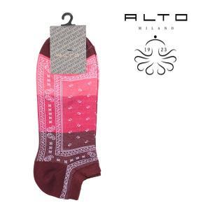 alto milano(アルトミラノ) ソックス PEAM1552UK レッド 19810rd 【AS19812】|utsubostock