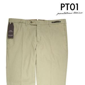 【52】 PT01 ピーティー ゼロウーノ パンツ TU69CODT01Z00CL3 メンズ 春夏 カーキ 並行輸入品 ズボン 大きいサイズ 【訳あり】|utsubostock