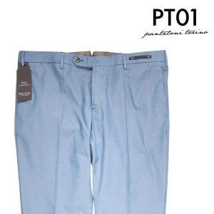 【54】 PT01 ピーティー ゼロウーノ パンツ TU69CODT01Z00CL3 メンズ 春夏 ブルー 青 並行輸入品 ズボン 大きいサイズ 【訳あり】|utsubostock