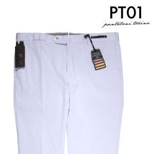 【52】 PT01 ピーティー ゼロウーノ パンツ NU05CODTTVZ00TVN メンズ 春夏 グレー 灰色 並行輸入品 ズボン 大きいサイズ 【訳あり】|utsubostock