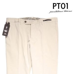 【48】 PT01 ピーティー ゼロウーノ パンツ NK03CPDT01Z00MA2 メンズ ベージュ 並行輸入品 ズボン 【訳あり】 utsubostock